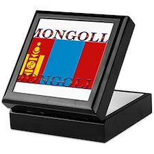 Mongolia.jpg Keepsake Box