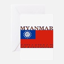 Myanmar.jpg Greeting Card