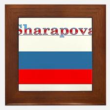 Sharapova.png Framed Tile