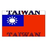 Taiwanblack.png Sticker (Rectangle 50 pk)