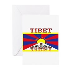 Tibet.jpg Greeting Cards (Pk of 20)