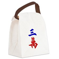 3 Character Tile Canvas Lunch Bag