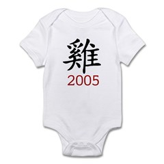 Year Of The Rooster 2005 Infant Creeper