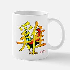 Rooster Year Mug