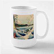 Japanese Vintage Art Sea of Satta Hiroshige Mugs
