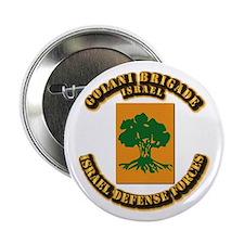 """Golani-Brigade 2.25"""" Button"""