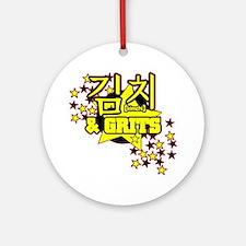 Kimchi & Grits Ornament (Round)