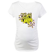 Kimchi & Grits Shirt