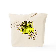 Kimchi & Grits Tote Bag