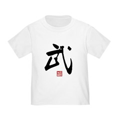 Martial Arts Calligraphy Infant T-Shirt