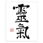 Kanji Reiki Symbols Small Poster - Kanji Poster