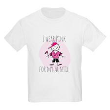 Pink - Boy Auntie T-Shirt