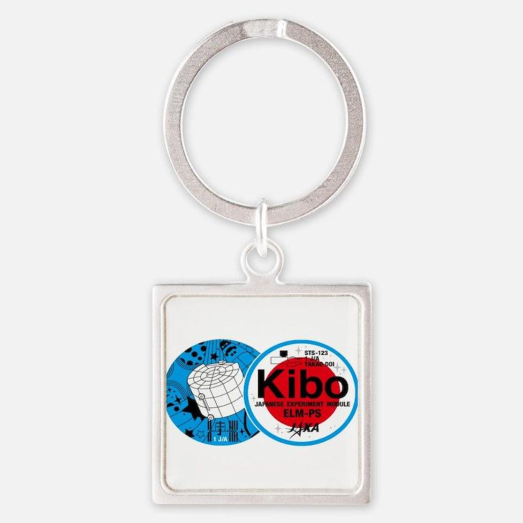 Kibo Sts-123 Square Keychain Keychains