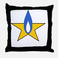 Cute Strickland propane Throw Pillow