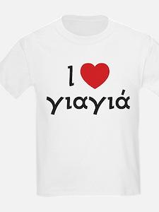 heart-yiayia T-Shirt