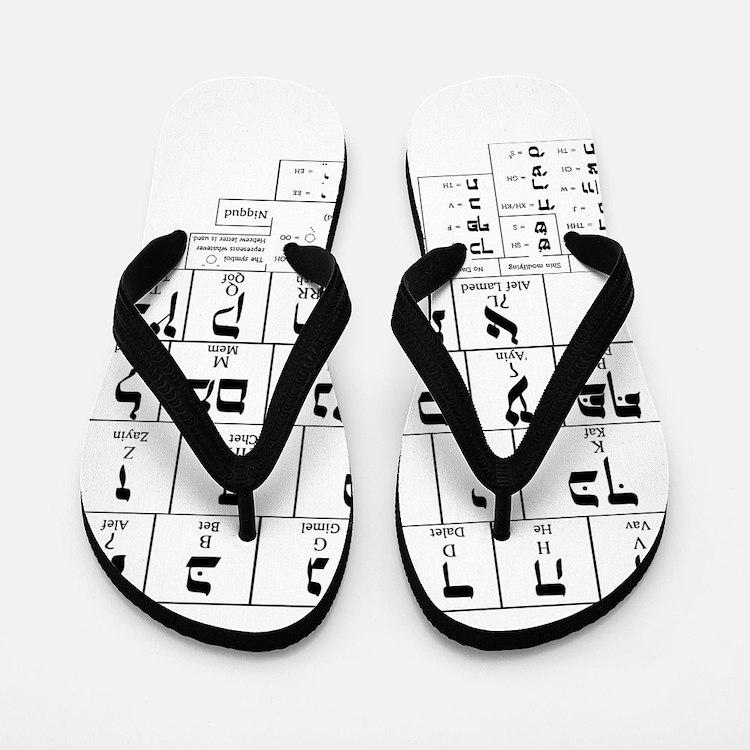 Hebrew Alphabet Flip Flops