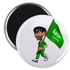 Saudi Arabia Boy Magnet