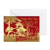 Chinese Greeting Cards (20 Pack)