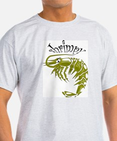 Shrimpy T-Shirt