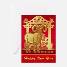 Chinese New Year Ram Card Greeting Cards