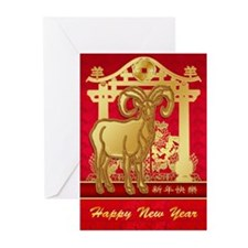 Chinese New Year Ram Greeting Cards (pk Of 10)