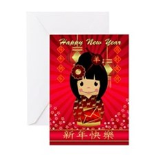 Chinese New Year Ram, Kokeshi Doll Greeting Cards