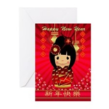 Chinese New Year Kokeshi Greeting Cards (pk Of 10)