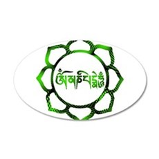 om mani-4.png Wall Decal