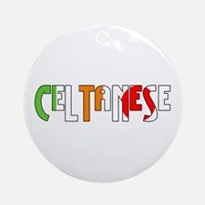 Celtanese Ornament (Round)