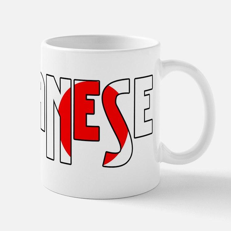 Celtanese Mug