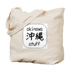 Cute Chopsticks Tote Bag