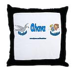 SHALOM AHAVA Throw Pillow