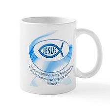 Christian Fellowship - Jesus Fish Mug Mugs