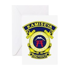 US Navy Security Group Activity KAM Greeting Cards