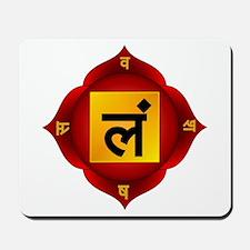 Muladhara Root Chakra Mousepad
