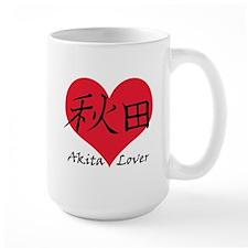 Akita Lover Mugs