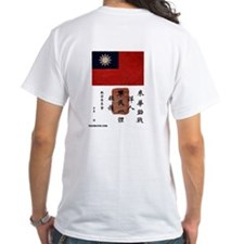 FLYING TIGERS 1942 T-Shirt