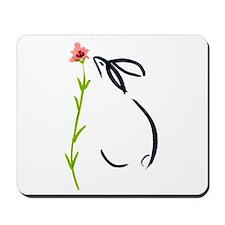 single pink flower Mousepad
