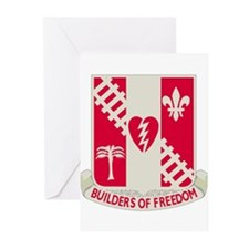 44th Army Engineer Battalion Greeting Cards
