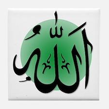 Allah Tile Coaster