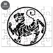Shotokan Black Tiger Puzzle