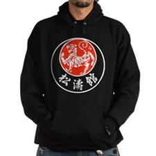 White Tiger In Rising Sun & Shotokan Hoodie
