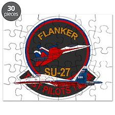 Unique Flanker Puzzle