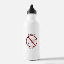 Extinguish All Cigarettes Water Bottle