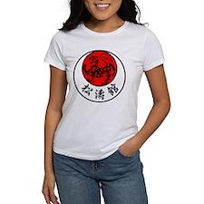 Rising Sun Tiger & Shotokan Kanji Tee