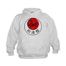 Rising Sun Tiger & Shotokan Kanji Hoody