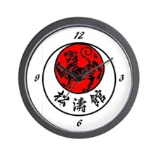 Rising Sun Tiger & Shotokan Kanji Wall Clock