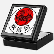 Rising Sun Tiger & Shotokan Kanji Keepsake Box