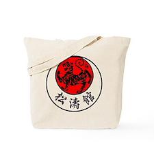 Rising Sun Tiger & Shotokan Kanji Tote Bag