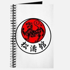 Rising Sun Tiger & Shotokan Kanji Journal